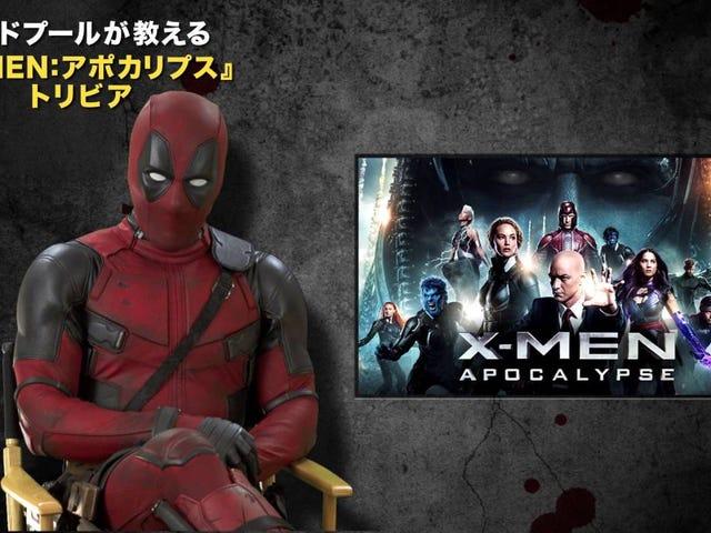 Deadpool Hijacks Japanese X-Men: Apocalypse Trailer Just to Deliver a Sick Burn on Fox