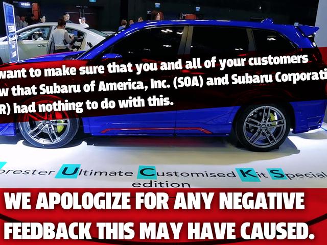 Το Subaru της Αμερικής είναι εξαιρετικά κουτσό τώρα για το Subaru FUCKS