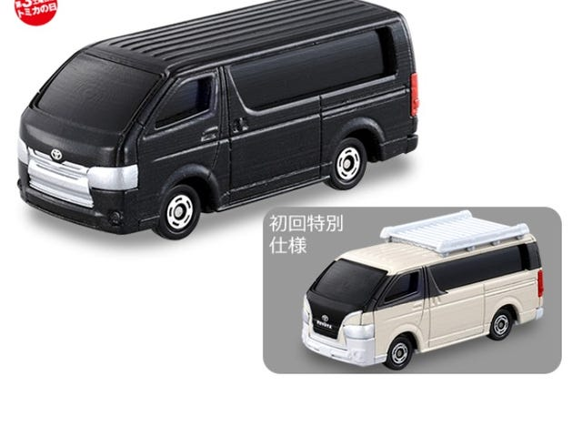 Tomica Basic enters a lull this March