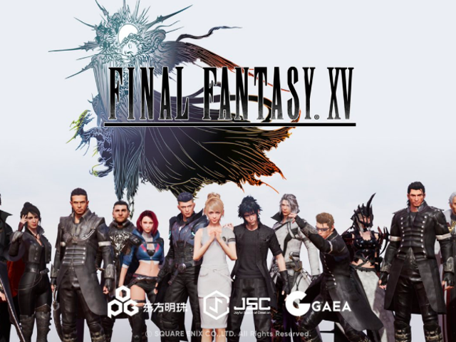 A New Final Fantasy XV MMORPG For Mobile Is Coming