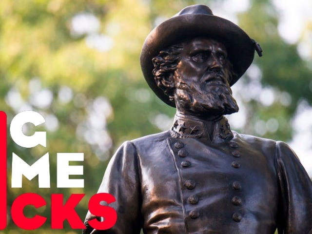 南部の彫像は安く、大量生産された宣伝である