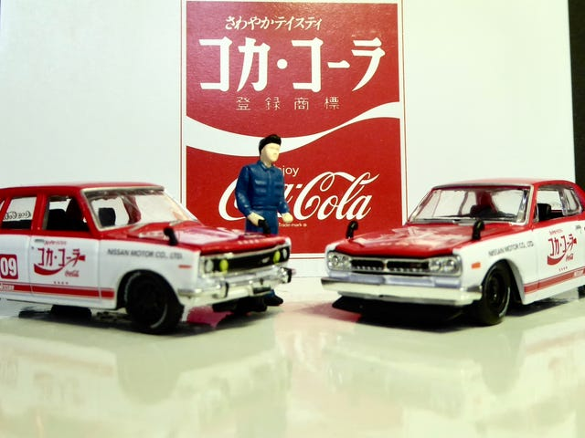 Hot Sixty 4th: Coca Cola Collection 2