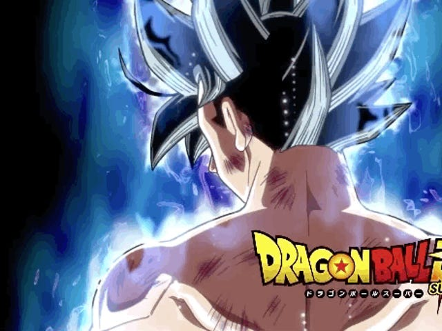 "Dragon Ball Super ""Ultra Instinct"" What we Know/What it Could Mean"