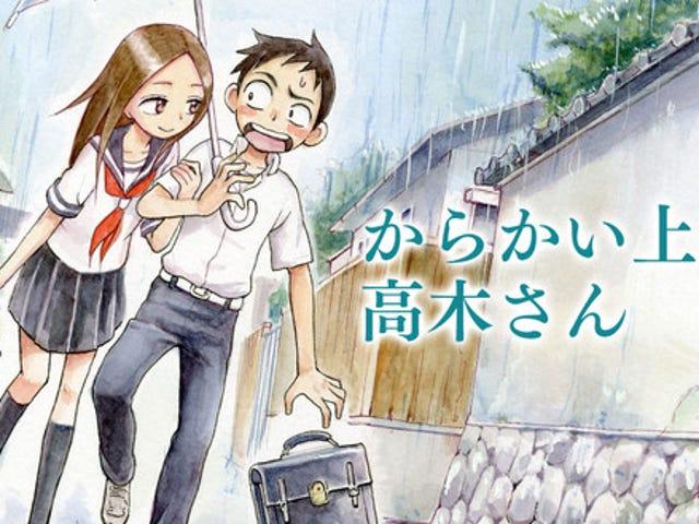 Takagi-San is Good at Pranks manga is getting an Anime adaptation