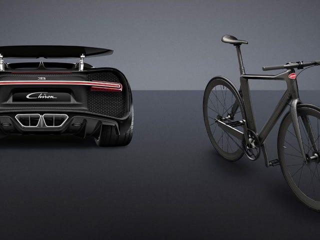 매우 어리석은 자전거는 여기있다.
