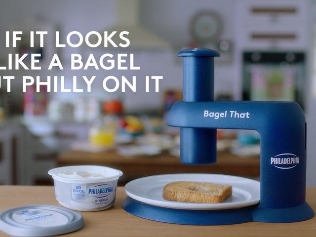 Dear Philadelphia, A hole does not make something a bagel