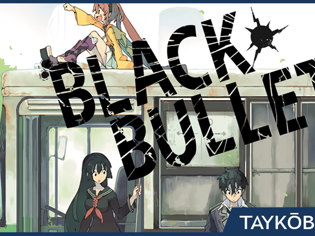 Black Bullet Vol. 3 - Manga Review