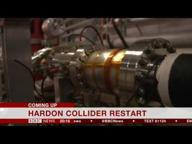 यदि आप HADRON को HARDON के रूप में पढ़ते रहते हैं