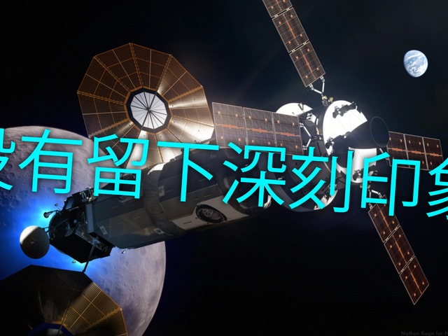 Chinese Space Agency Official Thinks Planned US Lunar Orbital Station Is Pretty Stupid