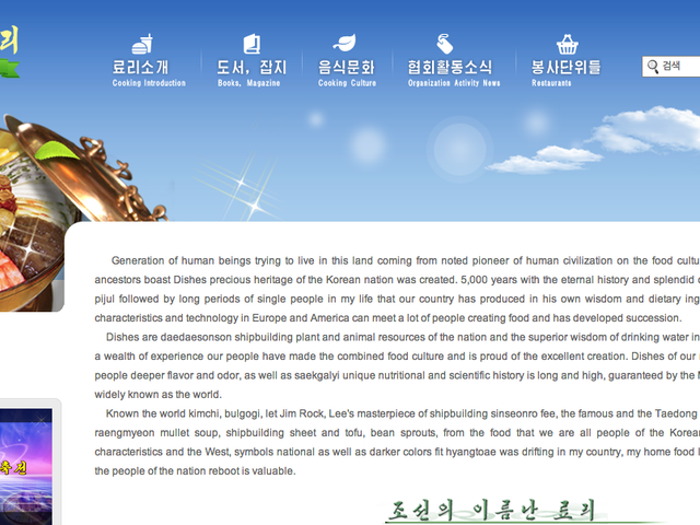 "North Korea Launched a Bizarre New Cooking Website ""For Housewives"""