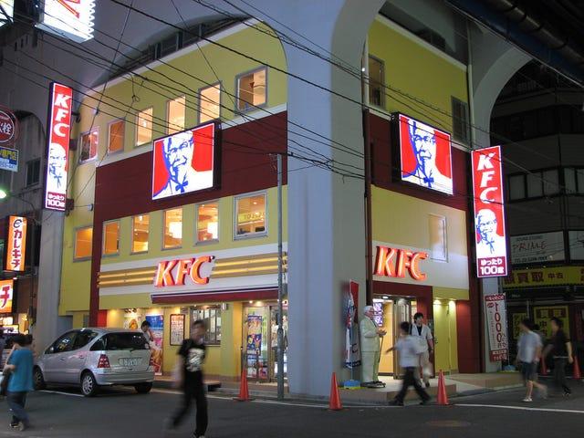 Το KFC έχει σκληρό χρόνο στην Ιαπωνία