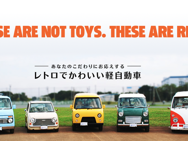 I Might Have a New Favorite Japanese Kei Van-Costume Company