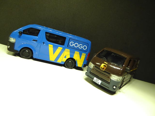 Hot Sixty 4th: Winziger Donnerstag mit dem Toyota HiAce