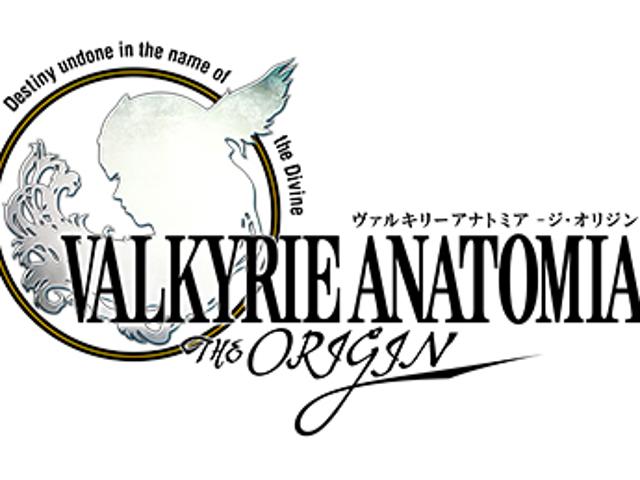 Ny <i>Valkyrie Profile</i> Game?