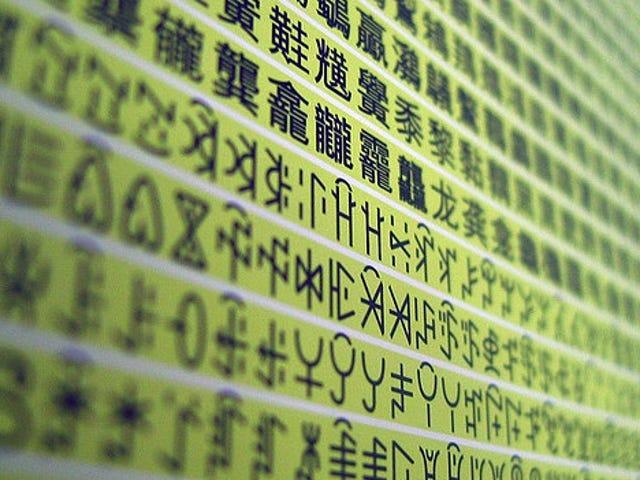 Почему в Интернете так много распространенных языков - граждан второго сорта