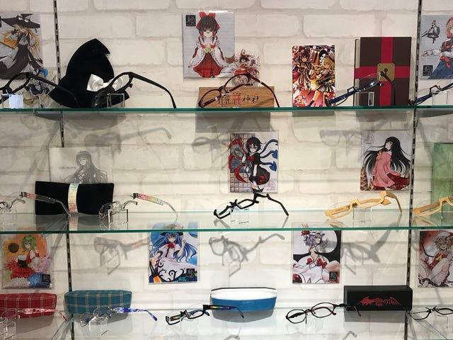東京でアニメメガネショップがオープン