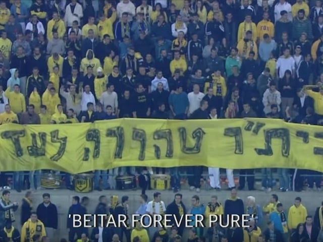 The Israeli Soccer Team Renamed After Donald Trump Has A History Of Open Racism Against Arabs