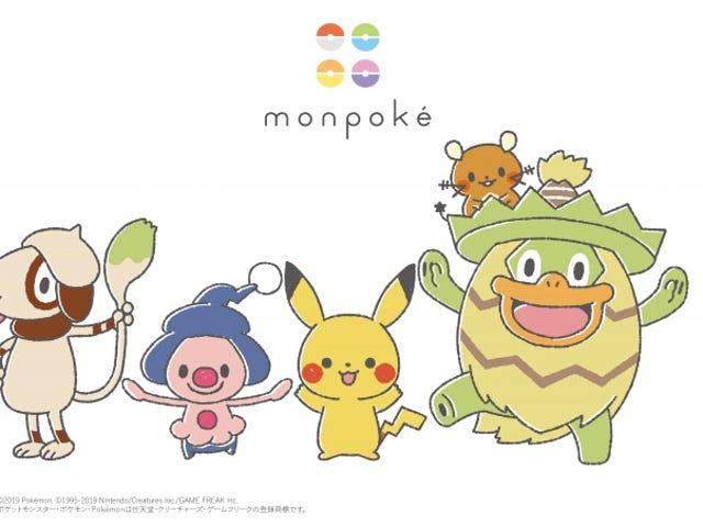 एक आधिकारिक पोकेमॉन बेबी ब्रांड जिसे मोनपोके कहा जाता है, में जापान में पोकेमॉन थीम्ड सामान के साथ लॉन्च किया जा रहा है