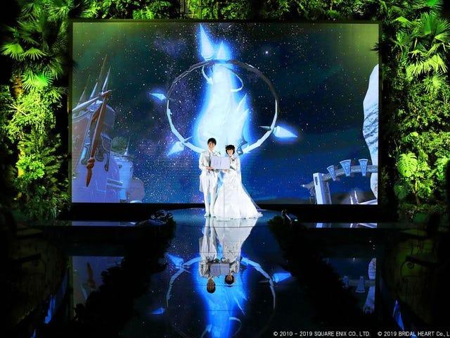 真实世界的Final Fantasy XIV婚礼计划肯定是不可思议的