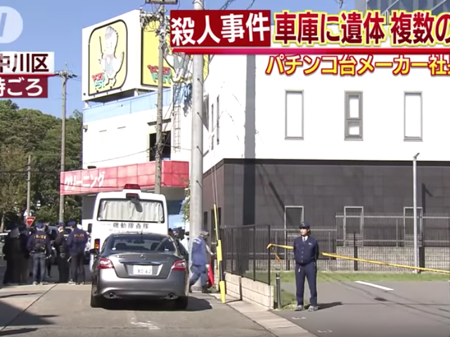 Pachinko Company President Murdered In Japan