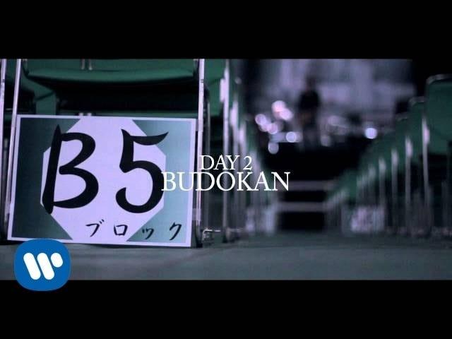 Track: Yuko dan Hiro |  Artis: Blur |  Album: The Great Escape