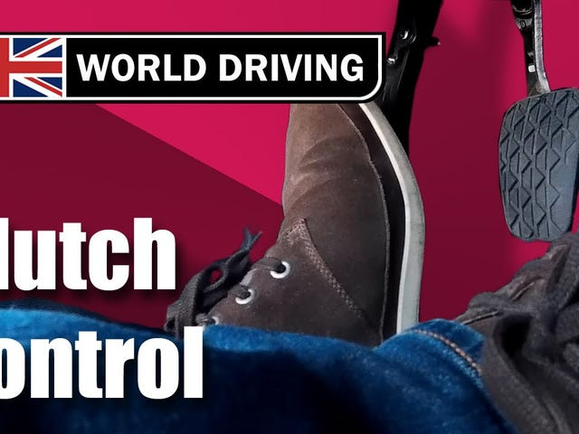 Clutch Tutorial Videos