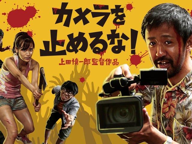 Điều gì làm cho bộ phim Zombie Nhật Bản tuyệt vời này là một spoiler