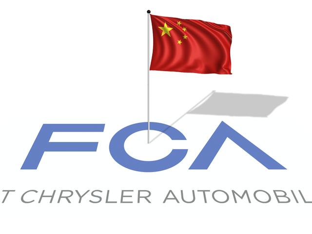 Γιατί οι Αμερικανοί δεν θα νοιάζονται αν μια κινεζική εταιρεία αγοράζει Fiat Chrysler