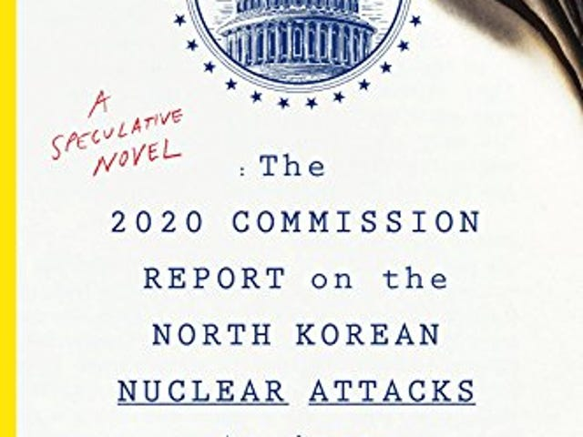 The 2020 Commision Report