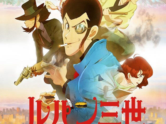 Enjoy the newest promo of the newest Lupin III´s anime