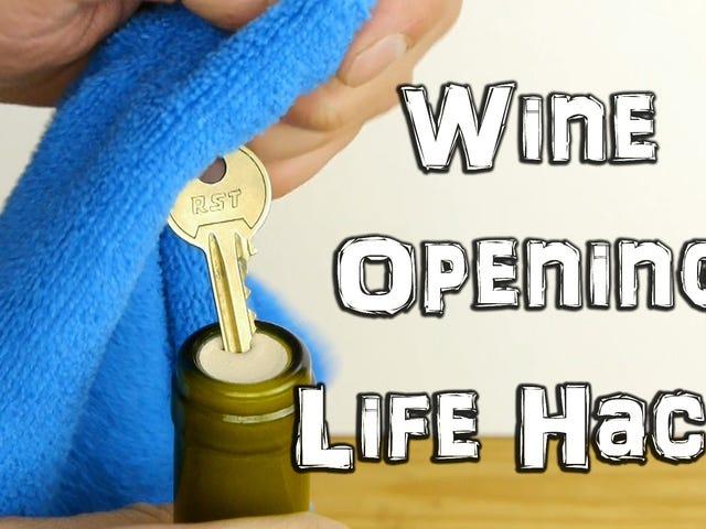 เปิดขวดไวน์ด้วยกุญแจ