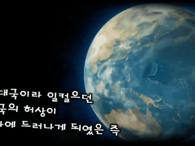 Corea del Norte lanza nuevo video de ataque simulado de misiles contra Guam