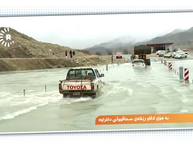Kurdistani News -raportti muuttuu suunnittelemattomaksi Toyota-mainokseksi, kiusalliseksi Range Roverille