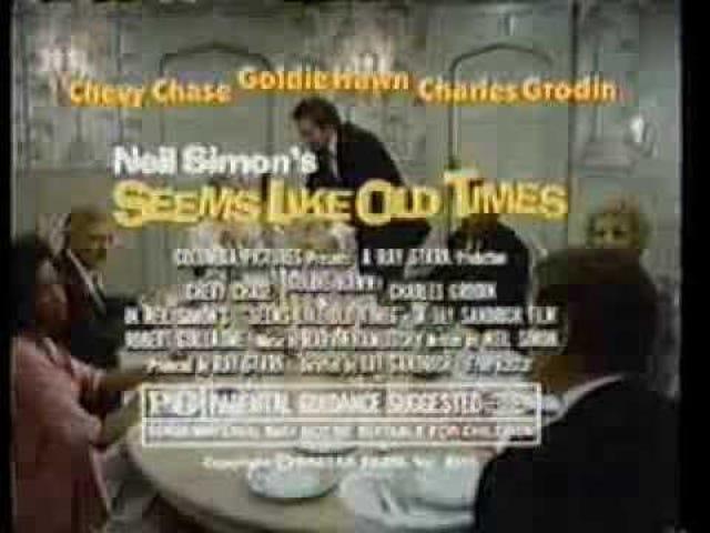 Φαίνεται σαν παλιές εποχές (1980)