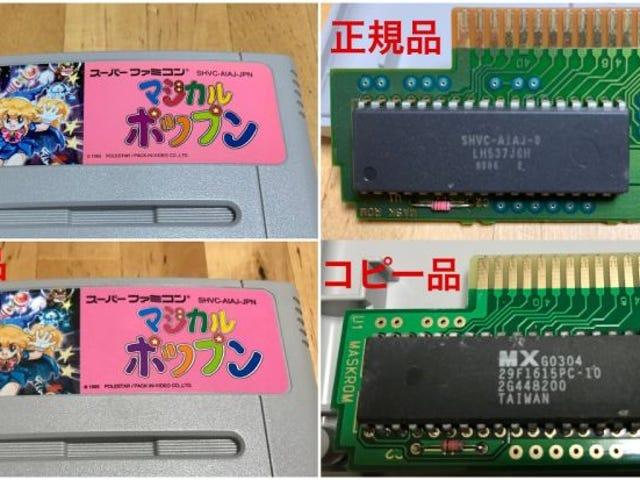 La falsificación de videojuegos: un problema floreciente en Japón