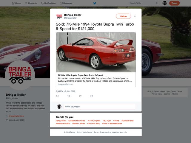 Toyota Supra має пішло надто далеко