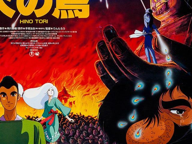 NES Memories: Hi no Tori Hououhen: Gaou no Bouken