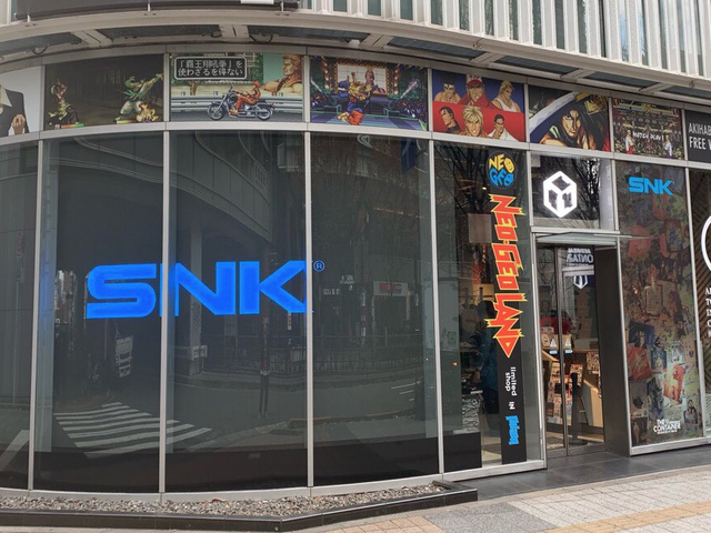 The SNK Themed Stores and Cafes The World Deserves