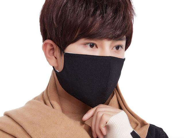 Hur K-Pop återupplivade svarta sjukdomsmaskar i Japan