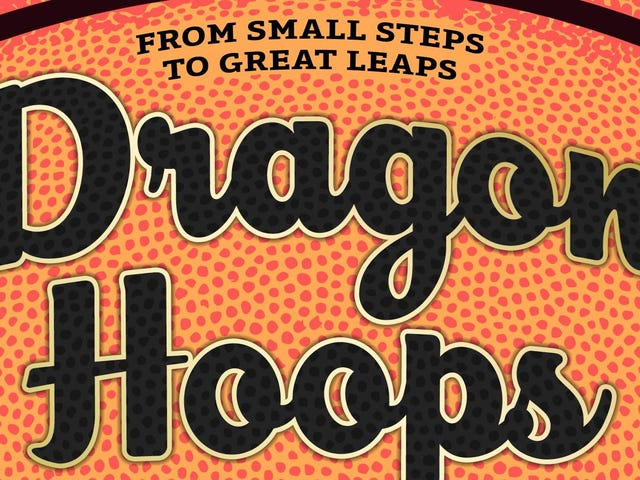 The Ferguson verdict shakes a basketball team in this Dragon Hoops exclusive