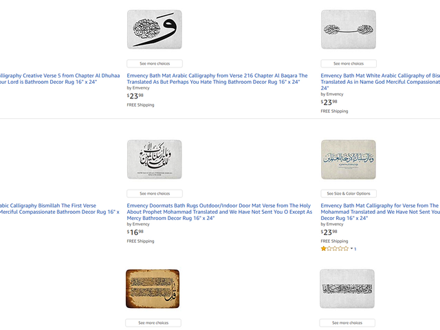 Amazon Pulls Bath Mats With Islamic Religious Text—But the Next Offense Seems Inevitable
