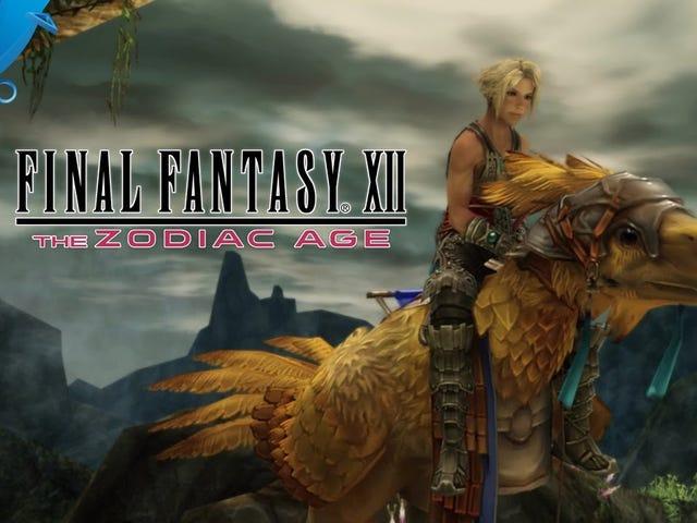 <i>Final Fantasy XII:</i> Полювання на елітних шести знаків - без гри (частина I)