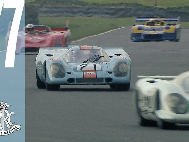 Goodwood MM - Subscription/paywall