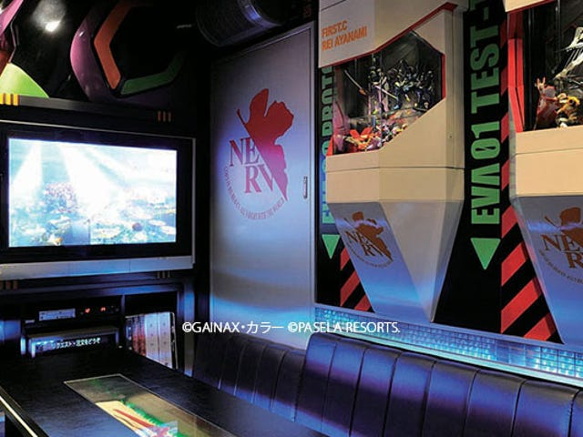Karaoke Parlor With Official Final Fantasy And Evangelion Themed Rooms
