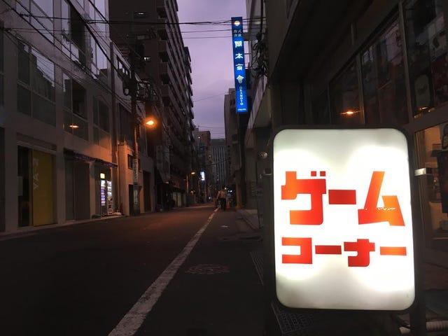 Ghé thăm Arcades tốt nhất của Tokyo