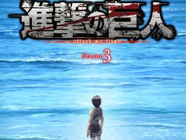 The anime of Attack on Titan will return in April