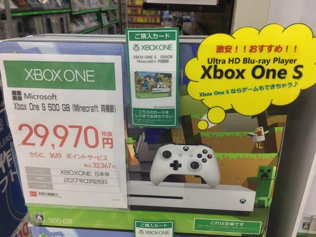 Xbox One S venduto come lettore Blu-ray Ultra HD in Giappone
