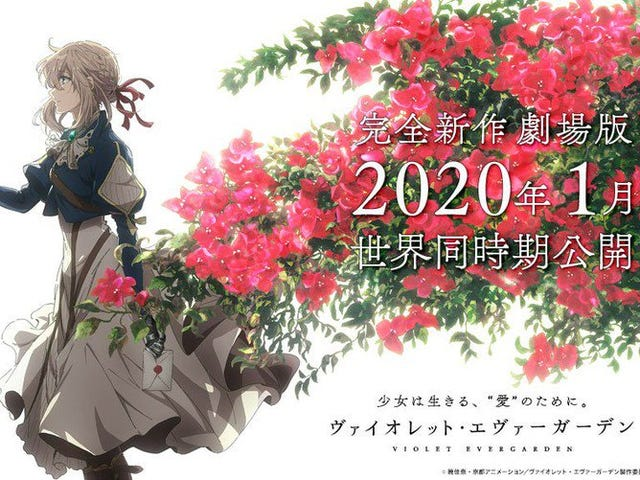 Violet Evergarden gets an anime movie!