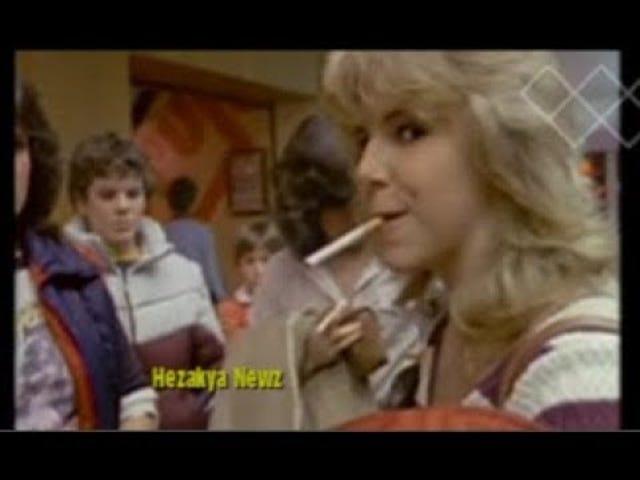 O Mall (1982)