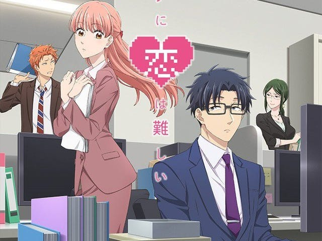 Enjoy the newest promo for the anime of Love is hard for an Otaku